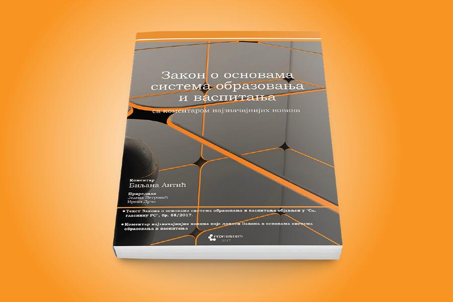 Novo stručno štampano izdanje: Novi Zakon o osnovama sistema obrazovanja i vaspitanja sa komentarom najznačajnijih novina