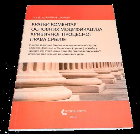 Kratki komentar osnovnih modifikacija krivičnog procesnog prava Srbije