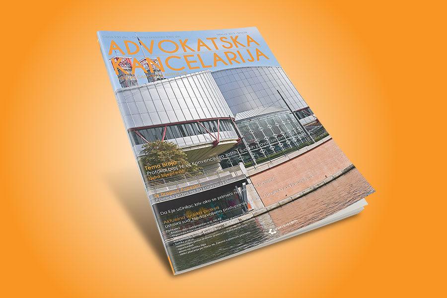 "54. broj časopisa ""Advokatska Kancelarija"" februar 2019."