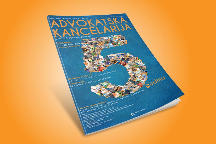 """62. broj časopisa """"Advokatska Kancelarija"""" oktobar 2019."""