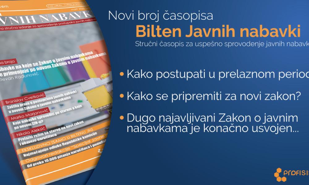Bilten Javnih nabavki – Stručni časopis za uspešno sprovođenje javnih nabavki, broj 9.